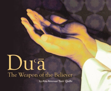 Dua: The Weapon of the Believer 5 CD set