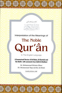 Noble Quran (Standard Size)