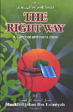 The Right Way: A Summarised Translation