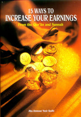 15 Ways to Increase Your Earnings From Quran & Sunnah