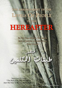 The Abridgement of the Levels of People in the Hereafter (Imam Ibnul-Qayyim Al-Jawziyyah)