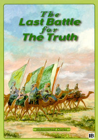 Last Battle for Truth