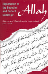 Explanation to the Beautiful and Perfect Names of Allah