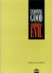 Enjoining Good, Forbidding Evil