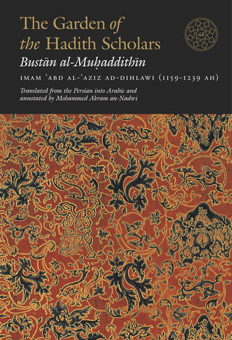 The Garden of Hadith Scholars : Bustan al-Muhaddithin