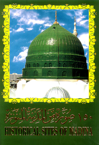 Historical Sites of Madina