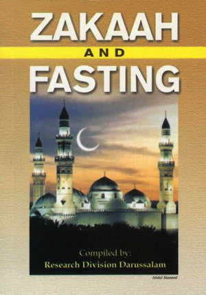 Zakaah and Fasting (small booklet)