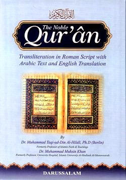Noble Quran with Transliteration in Roman Script