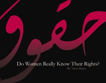 Do Women Really Know Their Rights? 5 CD set