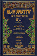 Al-Muwatta: The Approved (Arabic - English 2 Vol. Set)
