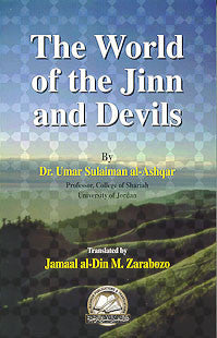The World of Jinns & Devils