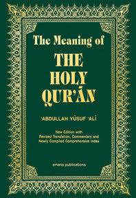 The Meaning of the Holy Qur\'an (softcover)