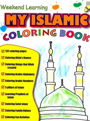My Islamic Coloring Book