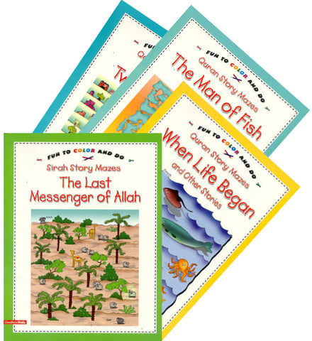 Quran Story Mazes: The Man of Fish and other story