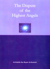 Dispute of the Highest Angels