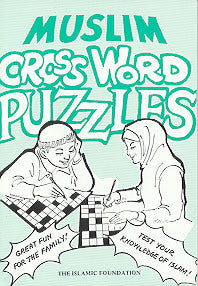 Muslm Crossword Puzzles