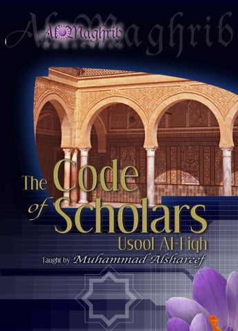 The Code of Scholars: Usool Al- Fiqh