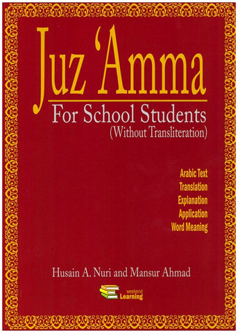 Juz Amma For School Students : Without Transliteration (Husain A. Nuri and Mansur Ahmad)