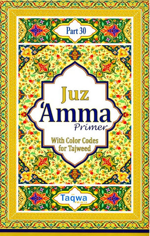 Juz 'Amma Primer with Color Codes for Tajweed