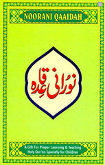 Noorani Qaaidah Color Coded : Qur'an Instructional Manual