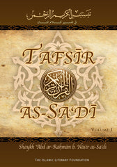 Tafsir as-Sadi Volume 1