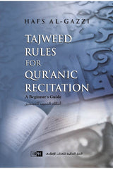 Tajweed Rules for Qur'anic Recitation