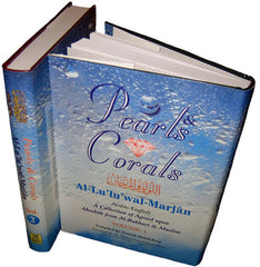 Al-Lu'lu Wal-Marjan (Pearls and Corals) : The Translation of the Meaning: 2 Vol. Set