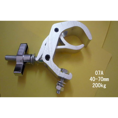 Adjustable coupler 40-70mm