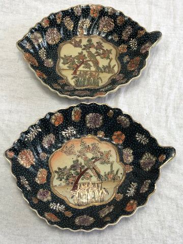 Pair Fine Famille Rose Style Fine Porcelain Chinese Oriental Sweet Side Dish Plates