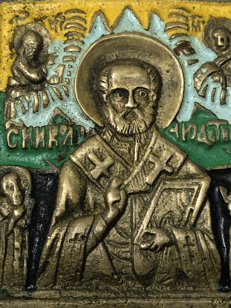 Early 20th Century Cold Painted Bronze Religious Russian Orthodox Church Icon