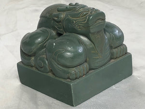 1 Ming Style Oriental Green Temple Foo Dog Chinese Seal Stamp Sculpture