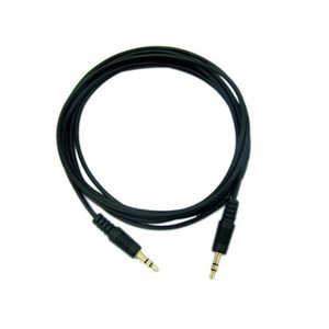 Audio Cable 2 m (3.5 mm) - Tangled