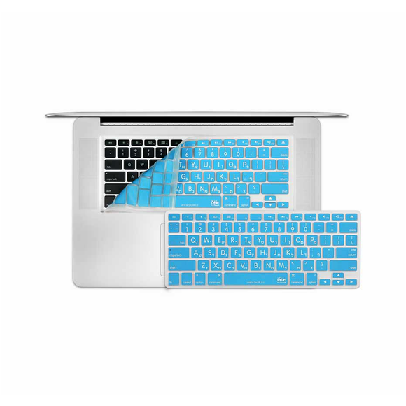 MacBook Pro KeyBoard Cover - Blue - Tangled - 1