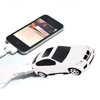 Car Power Bank 5200mAh - White