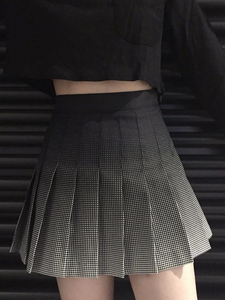 Ombre Skirt - HipStore - Fashion Boutique