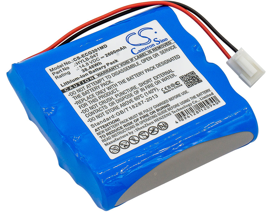 CS-ECG301MD Medical Replacement Battery for Biocare