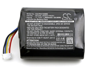 CS-PHV100MD Medical Replacement Battery for Philips