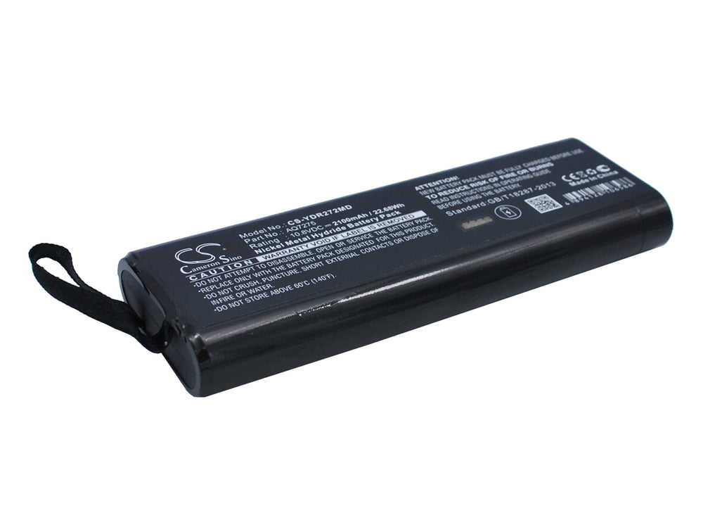CS-YDR272MD Medical Replacement Battery for Yokogawa
