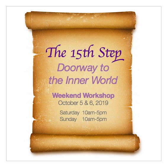 The 15th Step - Doorway to the Inner World