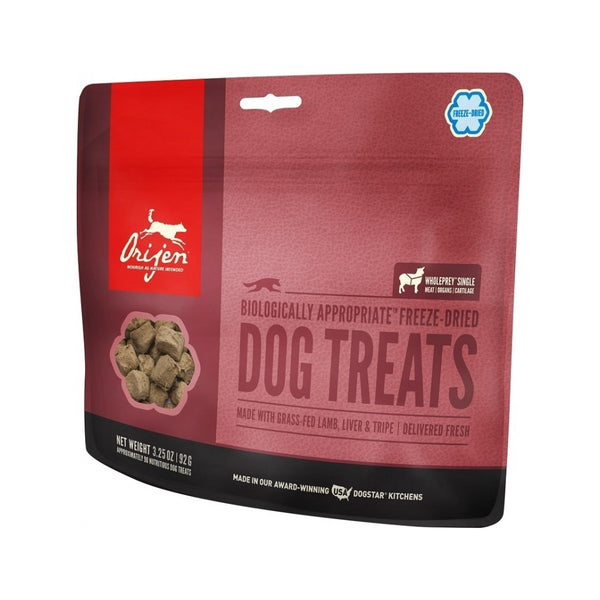 Romney Lamb Freeze Dried Dog Treats, 1.5oz