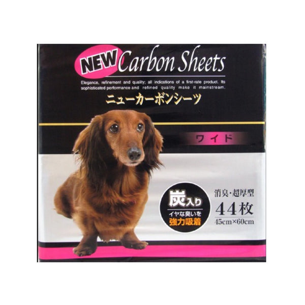 Carbon Sheet Pack: 44