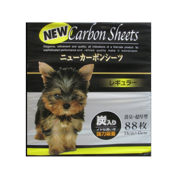 Carbon Sheet Pack, 88x