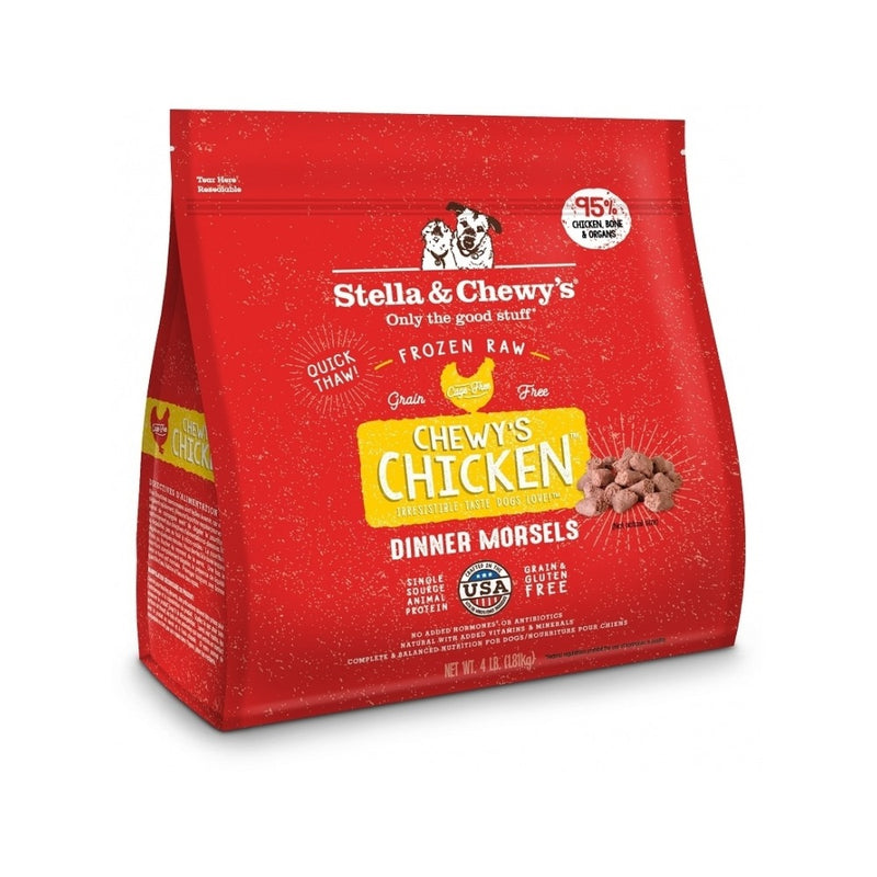 Frozen Morsels Chicken for Dogs Weight : 4lb