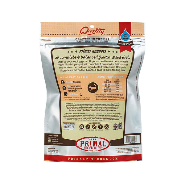 Feline Freeze Dried Pork, 5.5oz