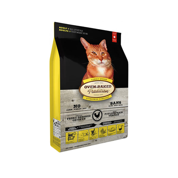 Feline Adult Chicken, 10lb
