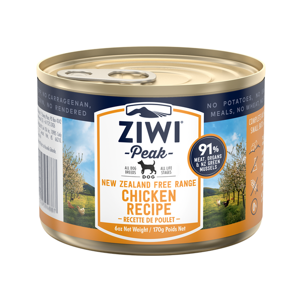 Chicken Recipe Wet Dog Food, 170g