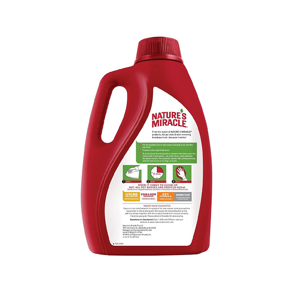 Advanced Stain & Odor Remover, Gallon