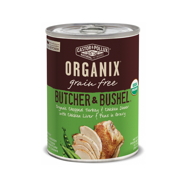 Organix Grain Free Butcher & Bushel Chopped Turkey & Chicken Dinner, 12.7oz
