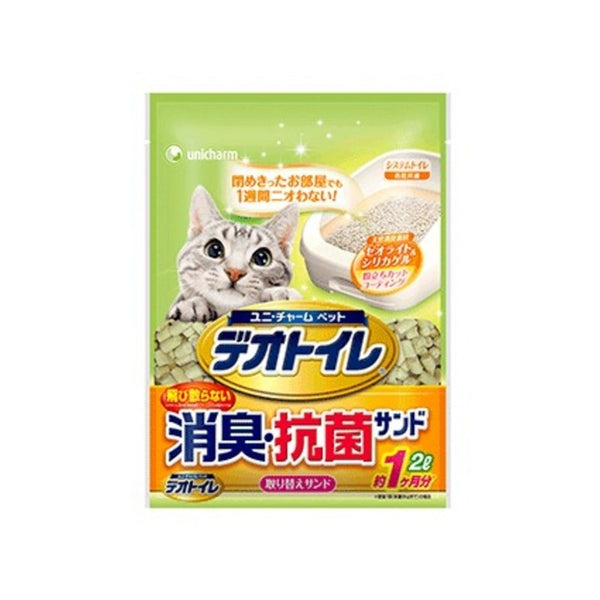 Anti-Bacterial Last for a Month Cat Litter Volume : 2L