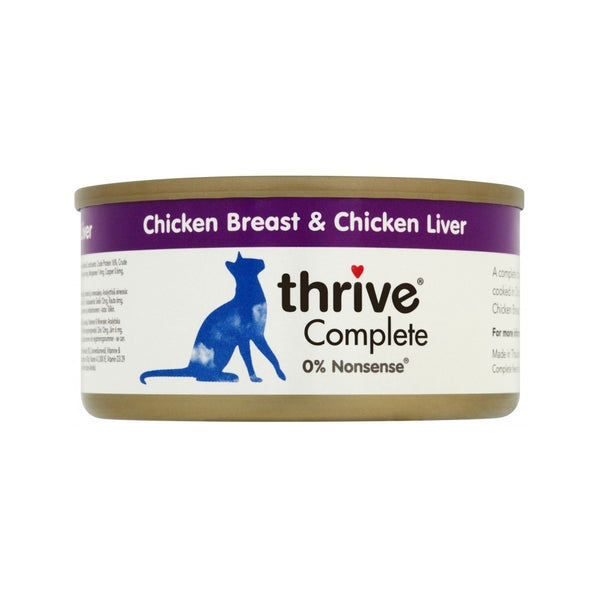 Complete Chicken Breast & Liver, 75g